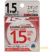 Флюрокарбон LineSystem Egging Leader Super Soft цвет прозрачный