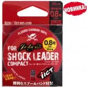 Флюорокарбон SHOCK LEADER COMPACT FLUORO 30m